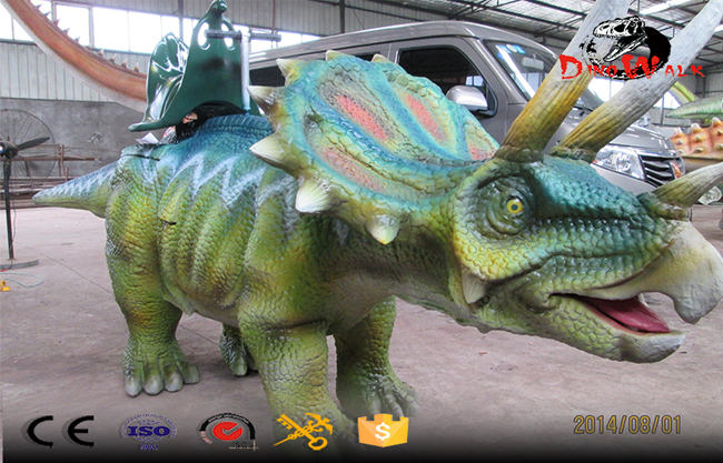 Animated Dinosaur Ride